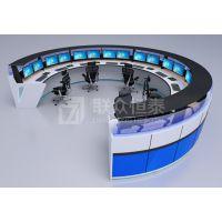 上海联众恒泰 操作台 AOC-D14 监控指挥中心控制台定制设计 产品面向全国销售