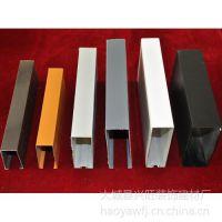 山东青岛铝方通尺寸(40×70×0.5)吊顶 豪亚牌铝方通