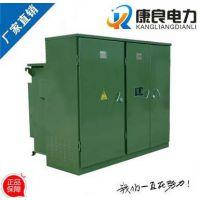 ZGS11系列组合变压器,ZGS11美式箱变 ZGS组合箱变价格