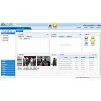 上海企业管理软件OA/ERP系统手机app网站定制开发公司