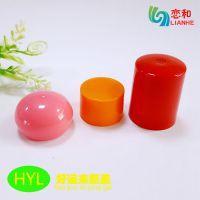 恋和盖一 HYL-022# 24球形盖 PP塑料盖 顺德瓶盖厂家好运来