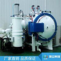 ACME|顶立科技 真空氢气炉