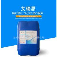 艾瑞思循环冷却水预膜保护剂/锅炉金属管道钝化预膜剂