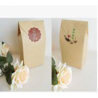 广州手提包装茶叶纸盒;礼品包装彩盒印刷加工;食品包装纸盒订做供应