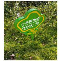 廊坊厂家批发各种造型草坪牌