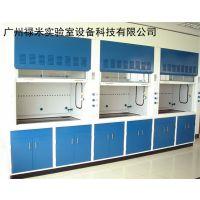 理化室实验室通风柜加工厂