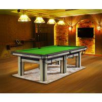 台球桌星爵美式标准 成人台球桌9尺钢库