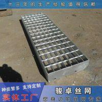 低碳钢格栅板 插接网格板计算 格栅板厂家直销