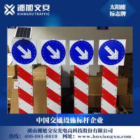 太阳能警示柱生产制作交通控制湘旭交安厂家生产