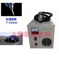 南京低温等离子表面处理器plasma在PP仪表板的应用