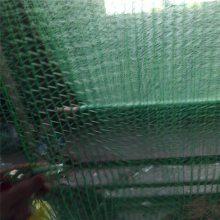 防粉尘网 盖土堆网 防沙网