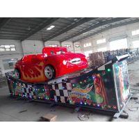 2016年最新大型刺激游艺设备迷你飞车 小型游乐设备弯月飘车
