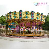 儿童游乐设施厂家 24座旋转木马