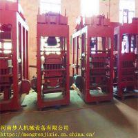 3-15液压砌块成型机 河南郑州供应优质低价免烧步道砖机 梦人