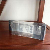 昌邑厂家直销PET塑料包装盒