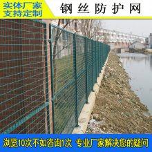 广州边框隔离栅生产厂 深圳道路防护网 水库隔离网多少钱