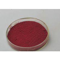厂家直供 紫草红 食品级着色剂 紫草红 质量保证 量大价优