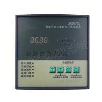 低压无功补偿控制器/JKW7CE低压智能无功功率自动补偿控制器