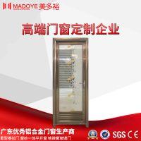 佛山厂家美多裕定制铝合金门窗 大量现货厕所平开门 隔音防水