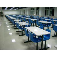 武江区食堂桌椅地中海快餐厅奶茶甜品店餐桌椅组合