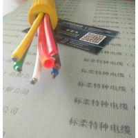 带导气管电缆 电源+气管组合电缆