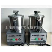 法国Robot-Coupe Blixer 2 食品粉碎机 乳化搅拌机 料理研磨