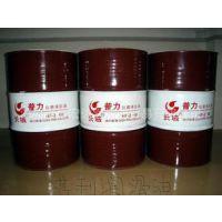 170公斤-长城润滑油代理、长城普力液压油L-HL 32 46 68 100