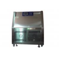 JMH-UV紫外线耐候试验箱