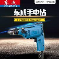 东成DCA手电钻电动螺丝刀J1Z-FF02-6A电钻调速手枪钻电动工具家用