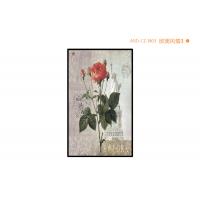 供应北京爱上地碳晶电墙暖黑白金系列单片欧洲风情3