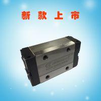 THK导轨 直线导轨滑块 TBI15滑块 注塑机机械手配件 机械手配件