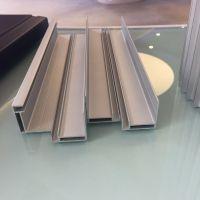 兴发铝业厂家直销铝型材框架|来图来样定制加工