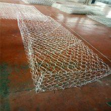 河北安平拧花六角网 铅丝笼防洪工程 铅丝笼防护预算表