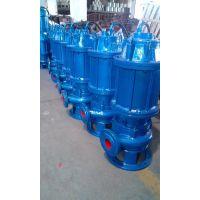 QW系列潜水排污泵65QW20-10-1.5厂家直销,自吸排污泵厂家