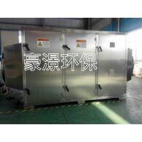 重庆家具厂废气处理设备生产厂家 豪澋环保 UV光解除臭设备