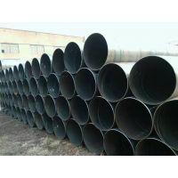 灵煊牌2020*18螺旋钢管循环管道正品材质Q235B