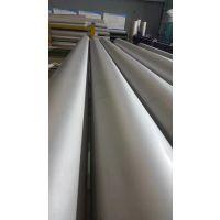 天津S31008不锈钢厂家 310S耐高温锅炉管出售