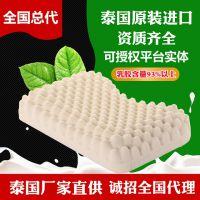 泰国TAIDINA泰蒂娜泰国原装进口乳胶枕美容按摩枕厂家直销