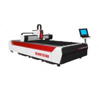 苏州力星激光二手单台面GS6020-IPG700W激光切割机高速高效智能设备性价比