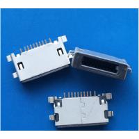 苹果10P短体沉板2.0H 苹果USB沉板SMT贴片L=6.0破板式