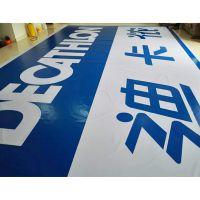 北京工厂直营3M贴膜画面 3M艾利灯箱布专业十多年贴膜经验为你提供完美的贴膜画面