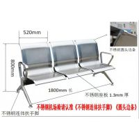 广东三人位公共排椅生产商