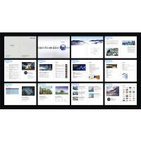 西安元盛宣传册印刷_宣传册设计_企业画册设计_画册印刷公司元盛