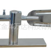 磁悬浮旋桨流速仪价格 型号:JY-LS25-4