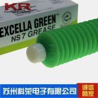 NSK润滑脂 NS7环保润滑脂 SMT贴片机保养油脂批发 80g/支