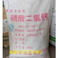 磷酸二氢钙的价格,食品级磷酸二氢钙生产厂家
