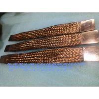 金泓低电阻一体化焊接T2铜绞线软连接