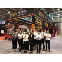 2018上海国际创业投资连锁加盟展