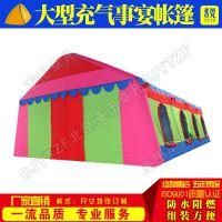户外大型帐篷活动婚庆事宴旅游帐篷