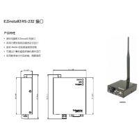深圳施耐德代理商ULTI EZinstall3奥智无线灯光控制系统价格